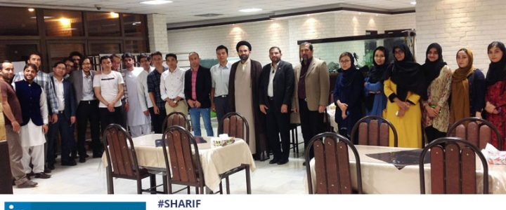 International Students of Sharif University of Technology join Iftar gathering hosted by International Affairs' Office.